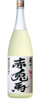 柚子・赤兎馬 (特別限定酒) 14度1800ml