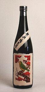 小瓶 月ヶ瀬 梅酒(原酒) 20度 720ml(お一人様2本まで)