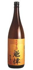 一番話題の限定酒!魁偉(かいい) 特別限定酒 芋焼酎 25度 1800ml