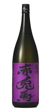 特別限定酒 紫の赤兎馬(せきとば) 25度 1800ml