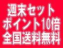 【第72弾・不定期開催の週末セット】 うすにごり徹宵・櫂(かい) 各25度1800ml※ポイント10倍・送料無料
