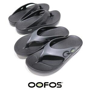 OOFOS OOriginal Sport正规商店恢复凉鞋男女两用男式女士凉鞋B沙淋浴凉鞋运动凉鞋翻转夹钳