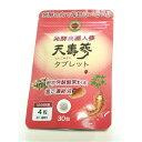 発酵高麗人蔘 天寿參(てんじゅさん)タブレット 30粒