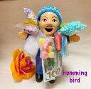 エケコ人形 ミニ エスニック ブルー お守り 神様 中南米の商品画像