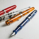 万年筆のきほん 構造を知ると万年筆選びが楽しくなる たかぎし123どっとこむ