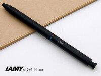 【メール便対応】【LAMY/ラミー】日本未発売モデルLAMYラミーTripenst2+1Black
