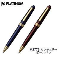 ��PLATINUM/�ץ���ʡ�#3776�������������ܡ���ڥ��ȥ�֥롼/�֥르���˥�