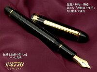 【PLATINUM/プラチナ】#3776センチュリー万年筆インクの乾燥を防ぐ完全気密の「スリップシール構造」を搭載!