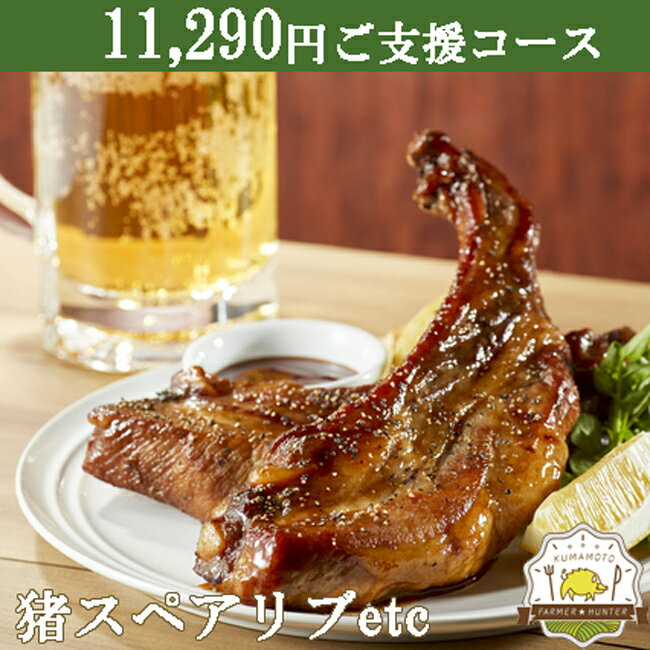 精肉・肉加工品, 猪肉  CF