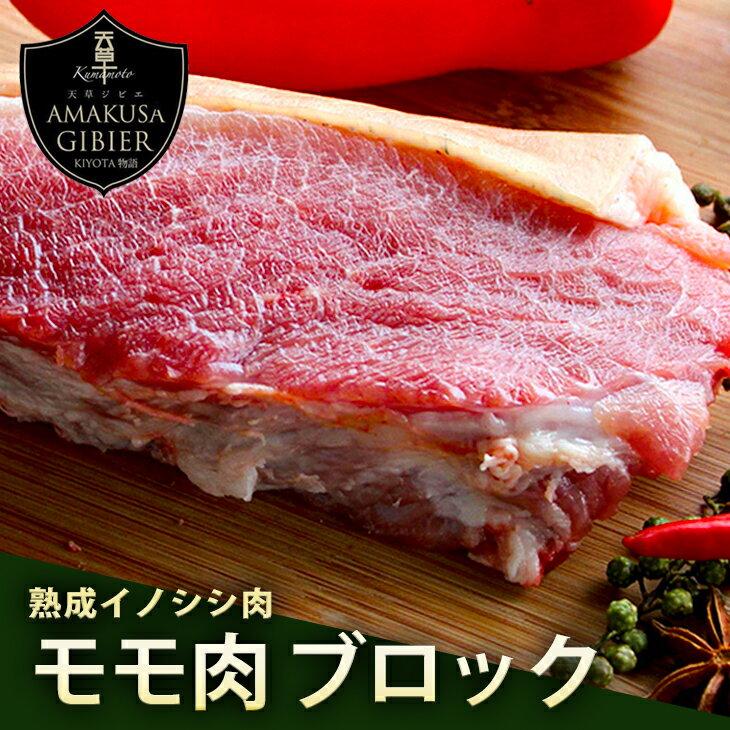 精肉・肉加工品, 猪肉  550g2 SGDs