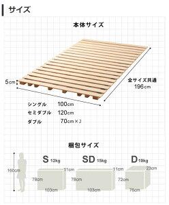 すのこマット高さ約5cm!ロール式桐すのこベッドシングルスノコベット木製ベッドスノコベッドすのこベットすのこ一人暮らし単身赴任折りたたみ折り畳み折畳み桐シングルベッドシングルベットすのこマット押入れ湿気カビ対策ふとん布団[byおすすめ]
