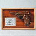 HUONESTで買える「旭川クラフト 木製ゴム鉄砲 GRASP ワルサー P38 専用ベース無 北米産のウォルナットを贅沢に使用 安全性・操作性に優れ、画期的な5連射機能付き インテリアにも! ホビークラフト・日本製・手作り・クラフト・北海道・旭川クラフト・ササキ工芸」の画像です。価格は10,800円になります。