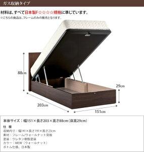 跳ね上げ式ベッドクィーン1ドリームベッドフレームのみ日本製木製シンプルNO921センシスト収納(290H)Q1クィーン1クィーンベッドクィーンサイズはねあげベッドクィーンフレーム収納ベッドクィーン収納ベッドクイーン木製国産[送料無料]
