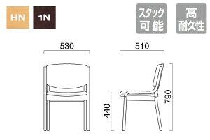 パーソナルチェアクレスCRESパーソナルチェアークレプトCREPTOM肘無張地A1台からの注文承ります。大量注文の場合は、お見積もりいたします。椅子チェアイスチェアーいすchair[送料無料]