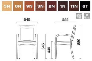 パーソナルチェアクレスCRESパーソナルチェアーメルシーMERCI張地C1台からの注文承ります。大量注文の場合は、お見積もりいたします。椅子チェアイスチェアーいすchair[送料無料]