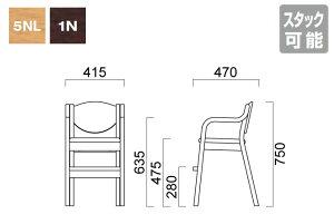 パーソナルチェアクレスCRESパーソナルチェアーチルコCIRCO張地C1台からの注文承ります。大量注文の場合は、お見積もりいたします。椅子チェアイスチェアーいすchair[送料無料]
