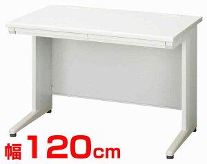 【送料無料/】オフィスデスクTJシリーズ平机◆幅120cm