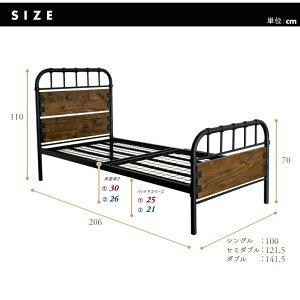 アイアンベッドセミダブルヴィンテージスタイルスチールベッドベッドフレームのみマットレス別売ベッド床面高2段階調整ヴィンテージデザインベッド木製ベッド西海岸風