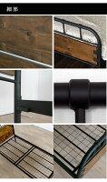 アイアンベッドシングルヴィンテージスタイルスチールベッドベッドフレームのみマットレス別売ベッド床面高2段階調整ヴィンテージデザインベッド木製ベッド西海岸風シングルベッドシングルベットレトロミッドセンチュリー