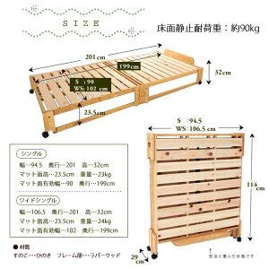 日本製折りたたみひのきすのこベッド