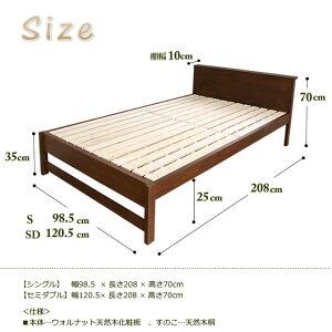 布団が使える頑丈スノコ棚付きすのこベッドウォルナット材突板木製ベッドシングルベッド桐すのこ床板ベッドフレームのみ[送料無料]天然木ウォルナット材使用ふとんでもマットレスでも使えるがっちりすのこベッドシングルベット木製ベッド