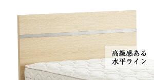 No.255イーポイント(295H)ステーションロングベッドDダブルサイズドリームベッドdreambed木目調ダークブラウンナチュラルホワイトベッドフレームのみ脚付き木製ダブルベッドダブルベット日本製[送料無料][開梱設置無料]