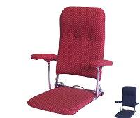 座椅子 お座敷肘付座椅子 PH-飛騨(ヒダ) フロアーチェア 背部3段階角度調節 背部折り畳み式 肘跳ね上げ式 座椅子 座いす 座イス 1人掛けソファ 1人用 ソファ 座椅子 ソファ座椅子 チェア リクライニングチェア 一人掛け 座椅子 肘掛け付き座椅子 肘掛け座椅子 送料無料