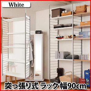 オープンラック[送料無料]突っ張り壁面間仕切りラック幅90cmNJ-0192お部屋の間仕切りとしても活躍するスチールラックリビングはもちろん、デスクワークとしてランドリーで洗濯機ラックとしてもお使いいただけます。ディスプレイしながら収納