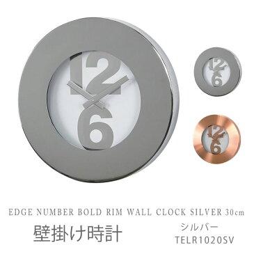 壁掛け時計 シルバー EDGE NUMBER BOLD RIM WALL CLOCK SILVER 30cm TELR1020SV ウォールクロック おしゃれ スタイリッシュ 個性的 引越 新築祝い ギフト プレゼント スパイス SPICE