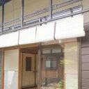 外吊りすだれ 幅88×高さ約60cm PVCすだれ(小)くるっと付き ロールアップ 目隠し 日よけ 屋外 室外 すだれ 琵琶湖ヨシ 巻上タイプ 省エネ 防炎性 リビング 高耐久性 3