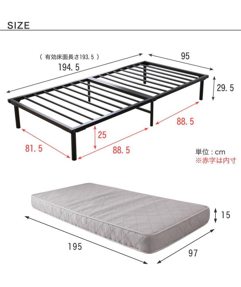 インテリアオフィスワン『レグルス脚付きベッド』