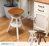木製スツール回転回転昇降式の木製スツール高さ調節可能スツールスツールイス椅子チェアリビングチェアコンパクトデザインカフェコーナー
