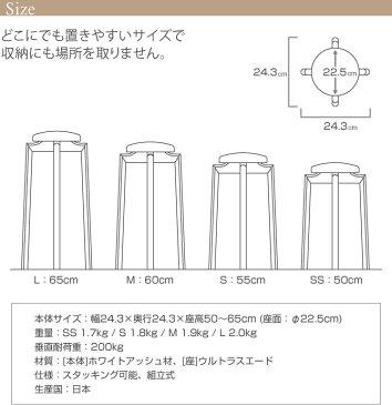 マッシュルームスツール 匠工芸 Mサイズ バースツール 天然木製カウンターチェア 日本製スタッキングチェアー カフェチェア スエード調バーチェア 国産きのこイス 木製椅子 マッシュルームスツール おしゃれかわいい ちょい掛け カラフルキッチンチェア