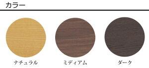 フランスベッドグランディ跳ね上げ収納タイプダブル高さ33.5cmフレームのみ日本製国産木製2年保証francebed送料無料GR-01FGR01FgrandyGRANDYダブルベッドパネル型シンプル木製収納ベッドTS縦型