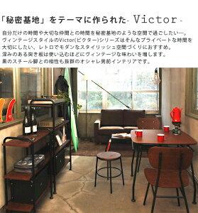 ベンチビクターヴィンテージリビングベンチダイニングベンチチェアベンチソファベンチソファー椅子イスいす幅100スチール天然木アイアンビンテージ北欧VictorVCT-B100