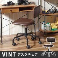 チェアイス回転椅子VINTデスクチェア椅子パソコンチェアオフィスチェアOAチェアレザー調キャスター付きチェアーワークチェアダイニングチェアーカフェチェア食卓イスいす座昇降機能付[新商品]