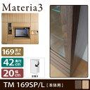 Materia3 TM D42 169SP 【左側取付】 サイドパネル...