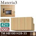Materia3 TM D42 HB100 H28-35 【奥行42cm】 梁避けBOX 幅100cm 高さ28〜35cm(1cm単位オーダー) 1