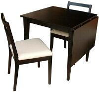 【送料無料】キッチンライフ2バタフライダイニングテーブルS(幅75-幅120cmタイプ)単品販売カラー:ナチュラルダークブラウン/伸張式ダイニングテーブル木製シンプル伸縮式