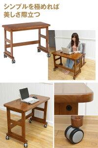 【送料無料】高座椅子用テーブルターロデスク/リビング学習にお勧め!キャスター付き木製デスク、ミニデスク、ミニテーブル、サイドテーブル