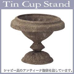 シャビー風のアンティーク塗装のティンカップスタンド、小物入れ、フラワースタンド、雑貨【代...