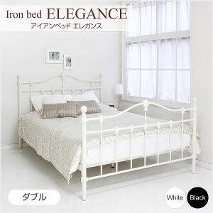【送料無料】エレガントなアイアンベッドフレーム「エレガンス」ダブルサイズカラー:ホワイト、ブラックマットレスは別売りです。/ウッドスプリングのアイアンベッド金属製ベッドダブルベッドベット