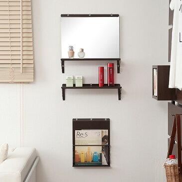 壁面棚 壁掛けドレッサーミラー&棚セット ダークブラウン色 幅40cm 「NJ-0322」【送料無料】 収納棚 押しピンで壁に自由に設置できる壁掛けミラーと壁掛け棚セット 簡易なドレッサーとしても使えます。 ディスプレイラック 鏡 ミラー 鏡台