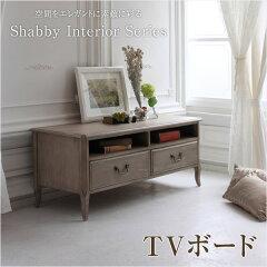 テレビボード アンティーク調 シャビーシックインテリア TVボード グレー フレンチカントリー…