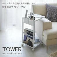 �����ɥơ��֥�若�Tower���㥹�����դ������ɥơ��֥�ơ��֥�若���ɥơ��֥륽�ե������ɥơ��֥�ۥ磻�ȥ֥�å�����ץ��⥳���Ǽ[����̵��][������]