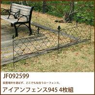 ��������ե���9454����(JF092599)��ñ���֥����ǥ˥����ǥ�ե�������������ݥ������ƥꥢ����ץ�?�ե���