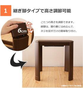 一人用こたつ3点セット(こたつ・布団・椅子)継脚付き69×55×52(58)cmやすらぎこたつこたつ長方形こたつ長方形本体コタツテーブルコタツテーブル一人用コタツこたつテーブルこたつコタツYG−69SET(LB)ブラウン[送料無料][byおすすめ]