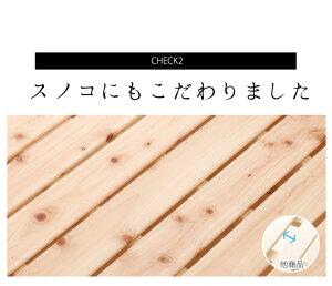 すのこベッドセミダブル棚付き国産ひのきベッドすのこベッドセミダブルベッド日本製ヒノキフレームすのこベット島根県産檜材コンセント付き宮付き安全低ホルムアルデヒド香り高さ調整4段階無塗装ヒノキ檜ひのきすのこベッド送料無料新生活引越