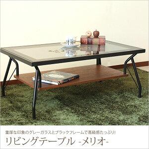 幅90cmメリオリビングテーブルグレーガラスブラックフレーム高級感のあるリビングテーブルガラステーブル幅90cmブラックデザインテーブルローテーブルセンターテーブルスタイリッシュモダンガラス天板