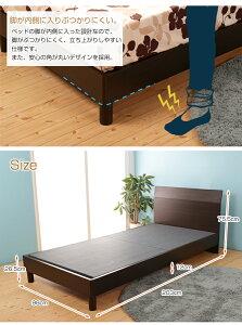 ステーションベッド脚付きベッドシングルベッド脚付きパネル型ベッド・シングルボンネルコイルマットレス付脚付きベッドレッグタイプパネル型木製ベッドステーションベッドパネル型ベッドシンプルモダンブラウンシンプルマットレス付木製ベッド